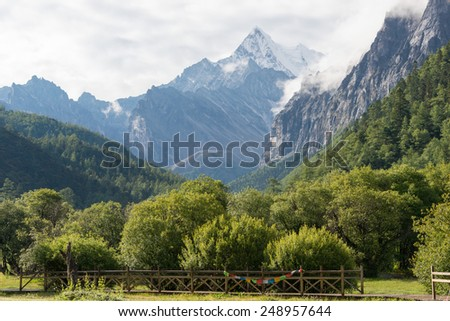 SICHUAN, CHINA - JUL 24 2014: Yading Nature Reserve. a famous landscape in Daocheng, Sichuan, China.