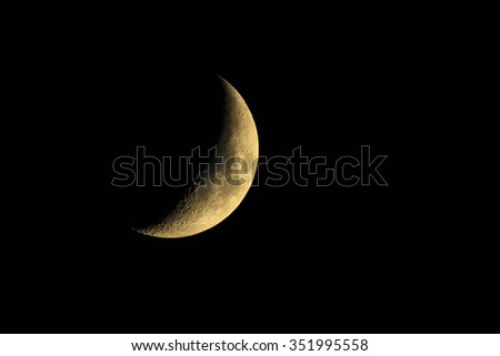 Sickle young moon - stock photo