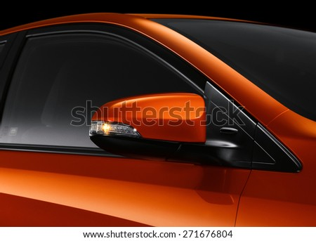 Side Mirror car - stock photo