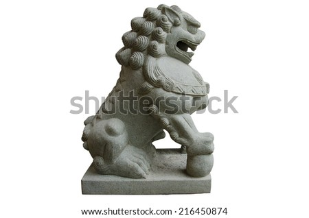 side of lion guard on white background - stock photo