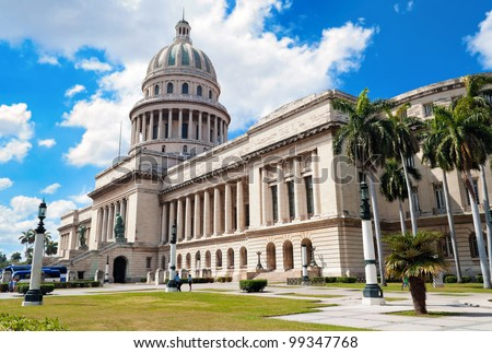 Side view of the Capitol of Havana in a summer morning - stock photo