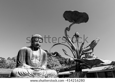 Side view of the Great Buddha bronze statue at Kotoku-in temple in Kamakura against a clear blue sky, Japan. - stock photo