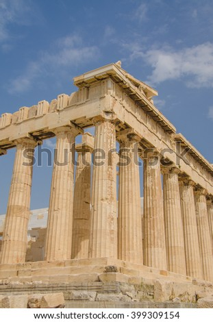Side view of the ruins of the Parthenon, Acropolis, Athens, Greece - stock photo