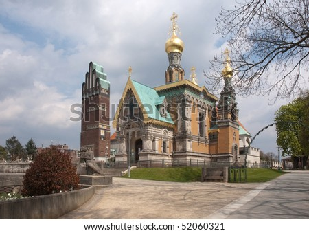 Side view of the Russian chapel in the German city center of Darmstadt - stock photo