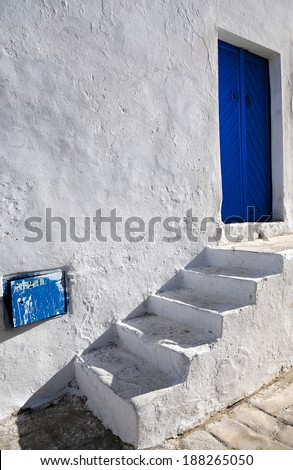 Sidi Bou Said, Tunis, Tunisia - stock photo
