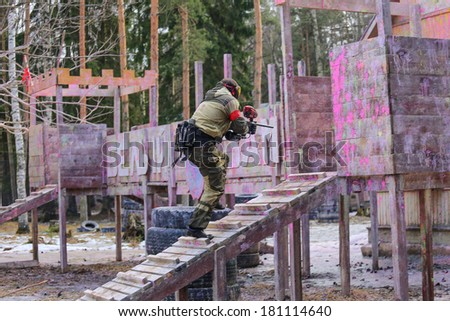 Siege of paintball fortress - stock photo