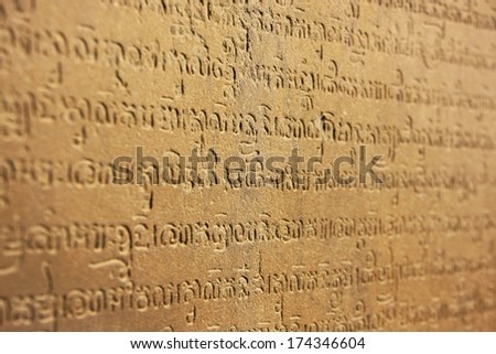 SIEM REAP, CAMBODIA - DECEMBER 19: Close up of Khmer writing in Prasat Kravan temple at Angkor on December 19, 2011 in Siem Reap, Cambodia. Angkor had been the largest preindustrial city in the world.