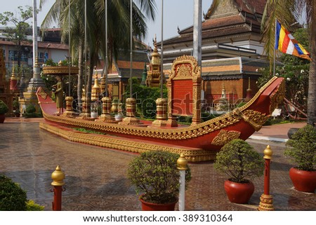 SIEM REAP, CAMBODIA - FEB 16, 2015 - Ceremonial boat in courtyard of  Wat Damnak monastery in Siem Reap,  Cambodia - stock photo