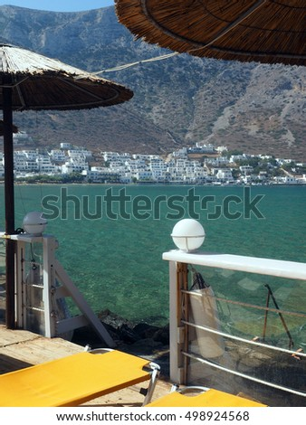 Sifnos, Greece port town of Kamares on Greek Cyclades island  in Mediterranean Sea