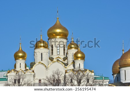 Sights of Moscow, photographed clear February morning. Golden domes of churches in the Moscow Kremlin.