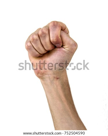 Sign Symbol Resistance Stock Photo Royalty Free 752504590
