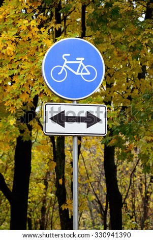 sign bike path