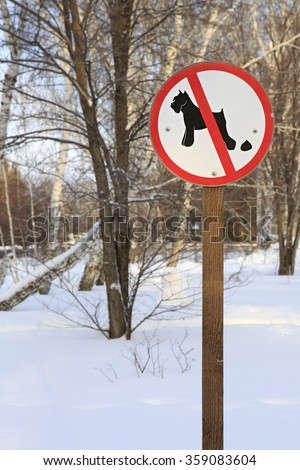 Sign forbidding dog walking in park. - stock photo