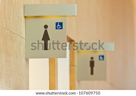 Sign of public toilets WC restroom - stock photo