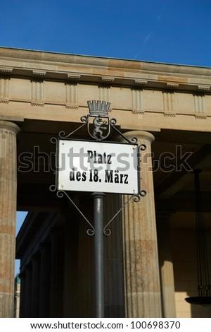 """Sign """"Platz des 18 Marz"""" in Berlin near the Brandenburg Gate - stock photo"""