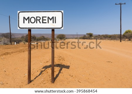 Sign post for the village of Moremi, near Moremi Gorge in Botswana, Africa - stock photo