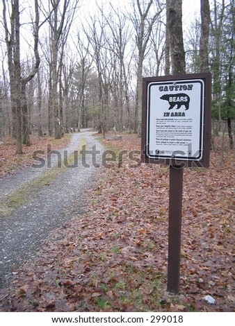 Sign warning that bears are in the area - stock photo