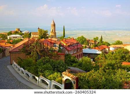 Signagi in Kakheti region, Georgia. - stock photo
