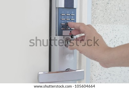 Signaling of domestic safety door combination - concept for security - stock photo