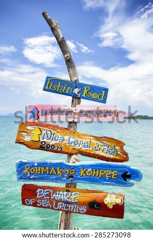 Signboard at harbour Koh-Mak in Thailand. - stock photo