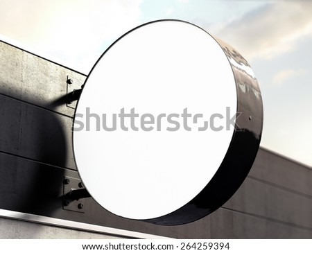 Signboard on wall - stock photo