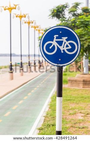Signs for the Bicycle. Bike lane symbol. bike sign. Bicycle sign.