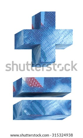 Signs from swiss franc bill alphabet set isolated over white. Computer generated 3D photo rendering. - stock photo