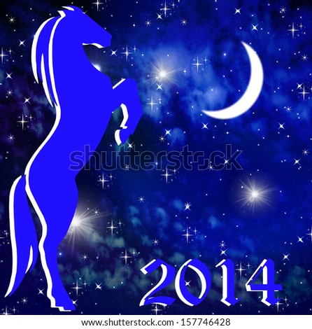 silhouette of horse on a background a star galaxy,illustration a raster