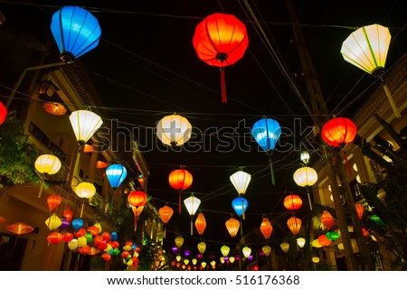 Silk lanterns on the walking streets in old town Hoi An , Vietnam