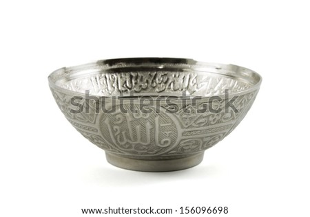 Silver Bowl with Arabic calligraphy - stock photo