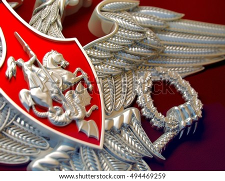 Silver Emblem of the Ministry of Defense of the Russian Federation on a red background, 3d render