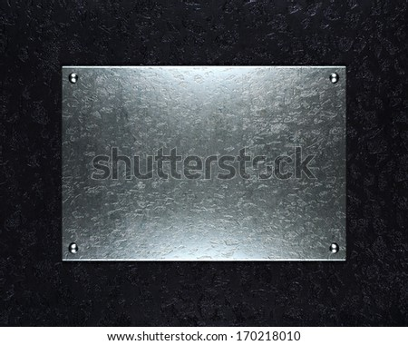 Silver gray grunge plate. Dramatic light background - stock photo