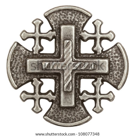 Silver Jerusalem cross with religious inscriptions in white background Super macro - stock photo