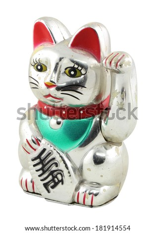Silver Maneki Neko Japan Lucky Cat, Isolated with Clipping path - stock photo