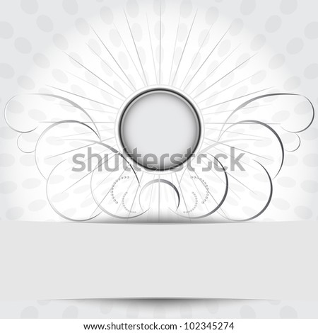 Silver round frame with Victorian wings - stock photo