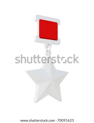 Silver star medal isolated on white background - stock photo