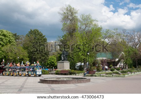 Simferopol, Russia - April 26, 2016: view of spring Trenev Park