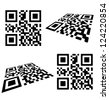 Simple qr code icon. Raster version - stock photo