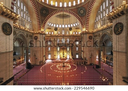 SINAN, Mimar (1490-1588), Suleiman Mosque, 1550-1557, TURKEY, THRACE, Istanbul, Suleymaniye Mosque, Mosque of Suleyman the Magnificent