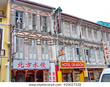SINGAPORE - CIRCA MARCH 2008: Buildings along the street in Chinatown