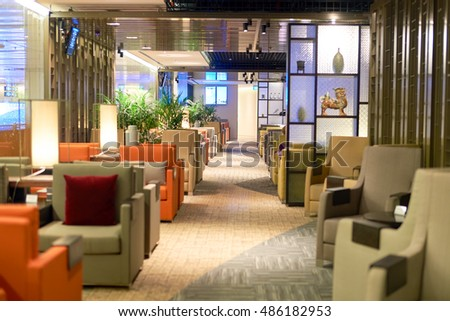 SINGAPORE - CIRCA SEPTEMBER, 2016: interiof of dnata lounge in Changi Aiport. Changi Airport is the primary civilian airport for Singapore.