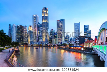SINGAPORE CITY, SINGAPORE - 14 NOVEMBER 2014: Evening view of Downtown Core Skyscrapers and Bayfront district. Singapore City state. - stock photo