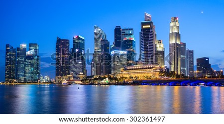 SINGAPORE CITY, SINGAPORE - 26 OCTOBER 2014: Evening view of Downtown Core Skyscrapers and Bayfront district. Singapore City state.