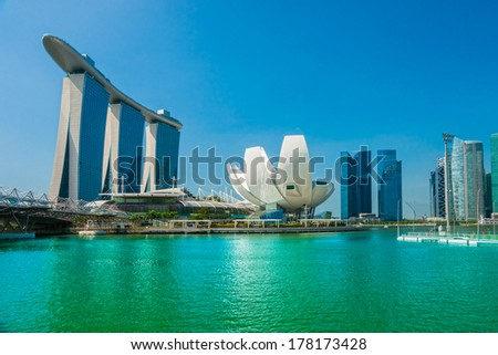Singapore city skyline.  - stock photo