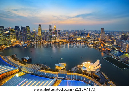 Singapore city skyline and view of Marina Bay - stock photo