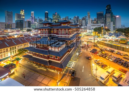 SINGAPORE - DECEMBER 9: Chinatown district on December 9, 2015 in Singapore. Singapore's Chinatown is a world famous bargain shopping destination.