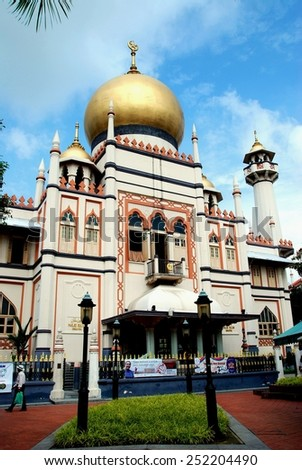 Singapore - December 17, 2007:  The 1924-28 Masjid Sultan Singapura Mosque in the historic Kampong Glam Arab district - stock photo