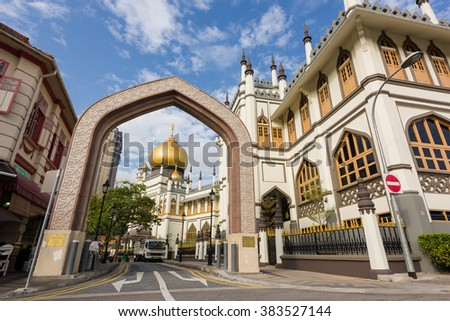 Singapore, 23 Feb 2016: Grand view of historical Sultan Mosque. The mosque was built in 1824 for Sultan Hussein Shah, the first sultan of Singapore. - stock photo