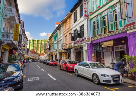 Singapore, 25 Feb 2016: Historical and colourful street in Chinatown. Culture and travel concepts.