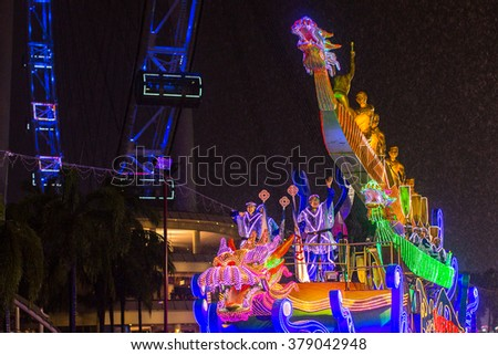 SINGAPORE - JAN 19, 2016: Unidentified participants Chingay Parade. The Chingay Parade is held during the Chinese New Year and is ranked as the largest street performance and float festival in Asia.  - stock photo